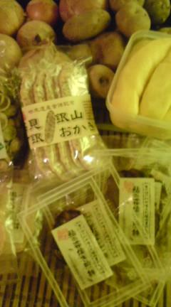 俺印不良品(和気優の少年院ライブツアーから届く物産品)★怒涛のごとく届いたよ編★