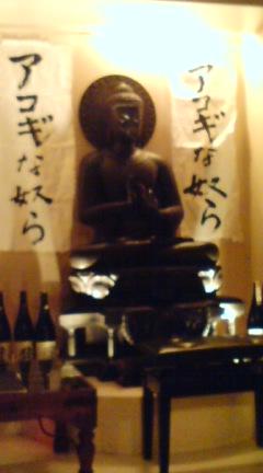 アコギな奴ら10/24(金)