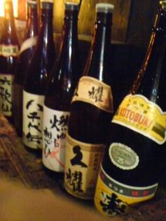 焼酎日本酒390円フェアー リターンズ