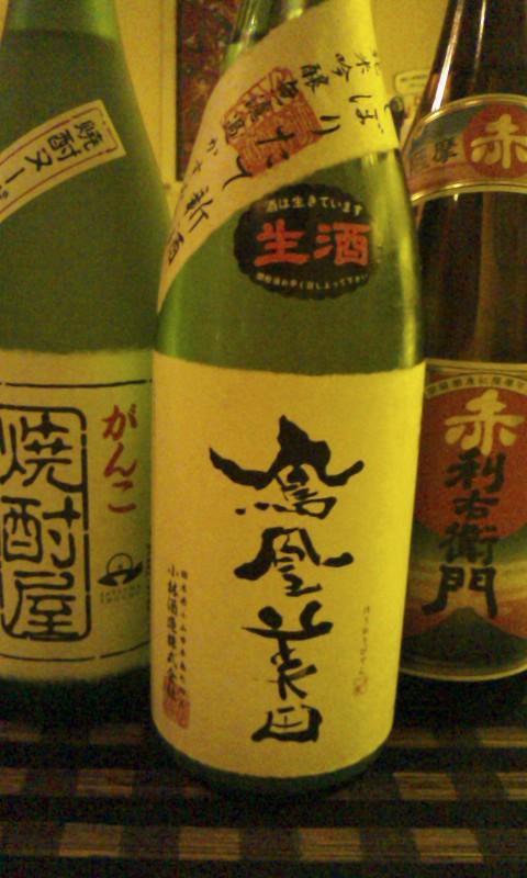 チベットチベットの11月は¥390新酒月間(サンキューヌーボーフェアー)