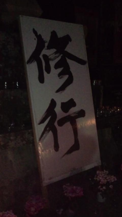 1/20(金)カワハギ祭り